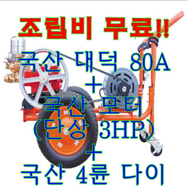 5ba9350c2eb35963ddb20182b0fdb9a8_1618395627_8887.jpg