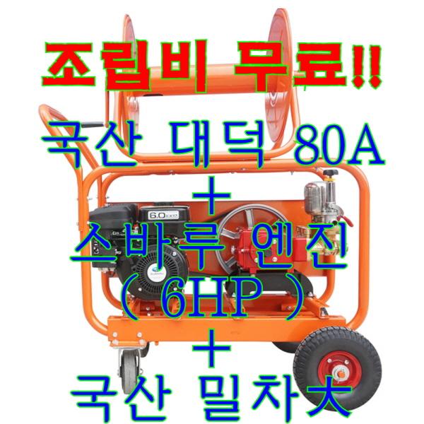 5ba9350c2eb35963ddb20182b0fdb9a8_1618395877_6849.jpg