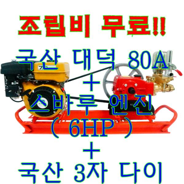 5ba9350c2eb35963ddb20182b0fdb9a8_1618396227_9068.jpg