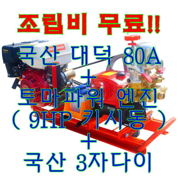 5ba9350c2eb35963ddb20182b0fdb9a8_1618396473_1897.jpg