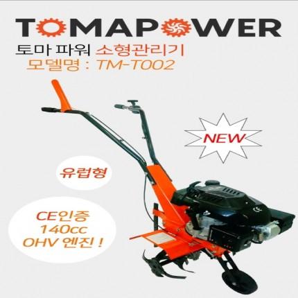 T-002 소형관리기 / 미니관리기 / 경작기