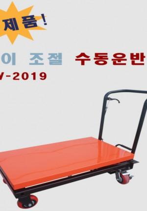 유압식 수동리프트 / 조립비 무료 이벤트