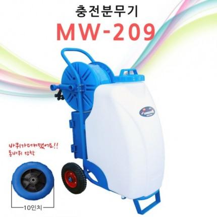 주행식 충전분무기 MW209 / 45L / 고압충전분무기