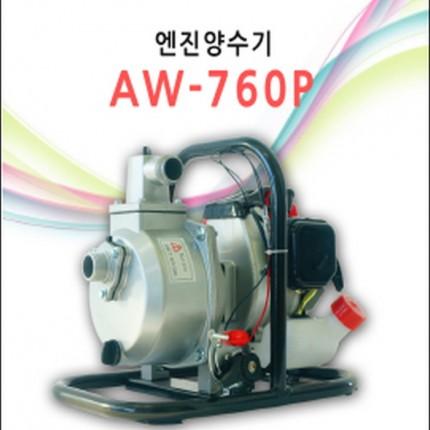 1인치 미니 엔진 양수기 / 엔진 펌프