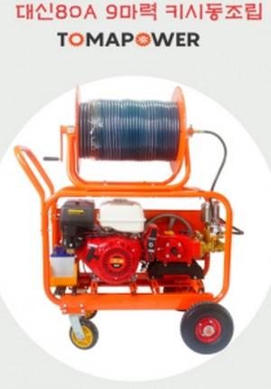 호스릴 일체형 밀차 동력분무기 엔진 조립품 / 조립비 무료 이벤트