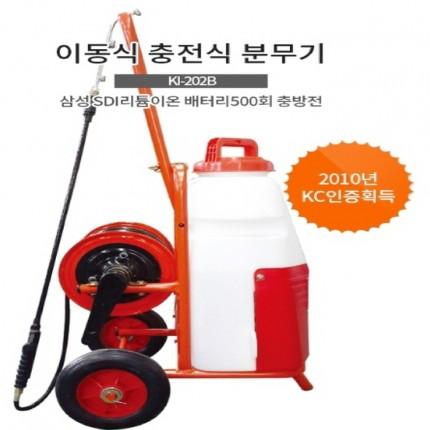 건일 이동식 고압 충전분무기 / 20L 용량 / KI202B