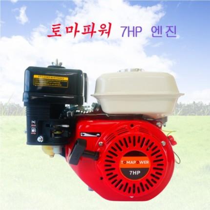 토마 파워 7HP 엔진