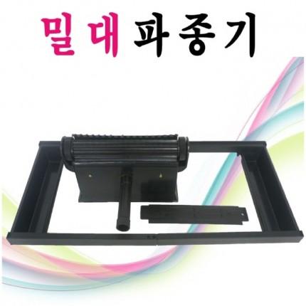 밀대파종기 / 육묘상자씨 / 파종기