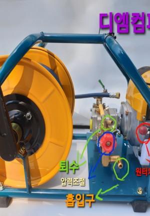 아스트라 4행정 고압 간편 엔진 분무기 / SI-P200A