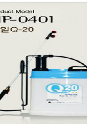 한일 20L 인력식 분무기 / 수동 펌프 / Q20