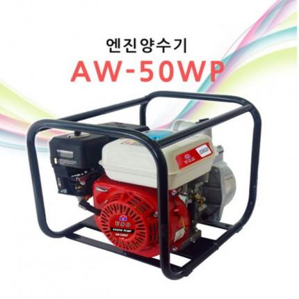 2인치 엔진 양수기 / 엔진 펌프 / 고압 펌프