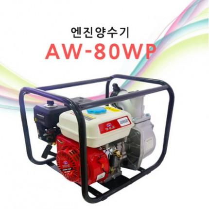3인치 엔진 양수기 / 엔진 펌프 / 고압 펌프