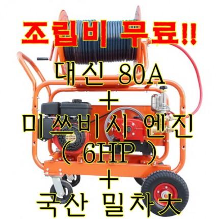 대신-80A 동력 분무기 미쯔비시GB1800LN 엔진조립