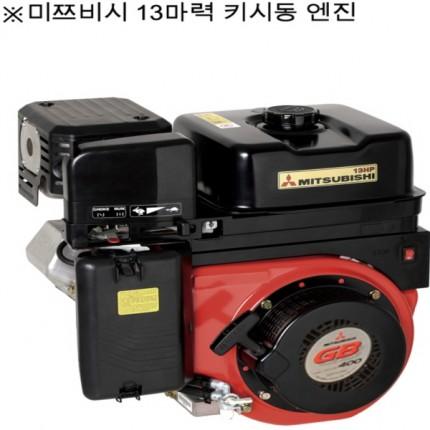 미쯔비시 엔진 / GB400LE 13마력 키시동